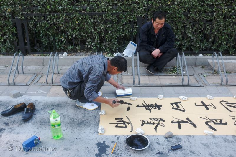 calligraphy, people