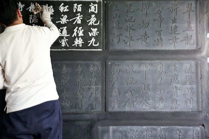 Shaanxi, calligraphy, rubbing