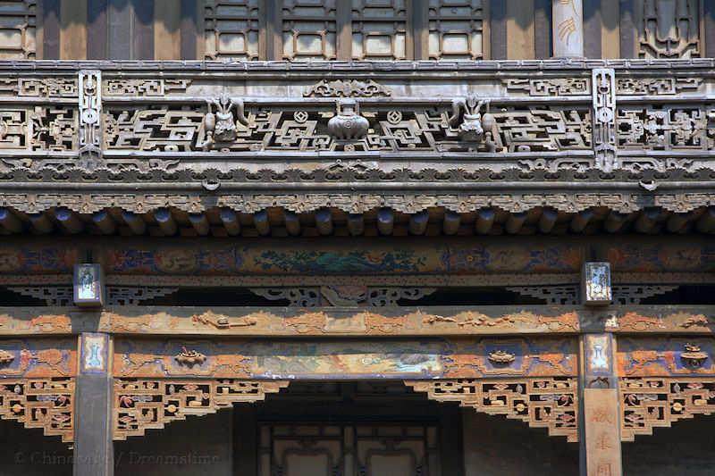 Qing dynasty, Shanxi, house