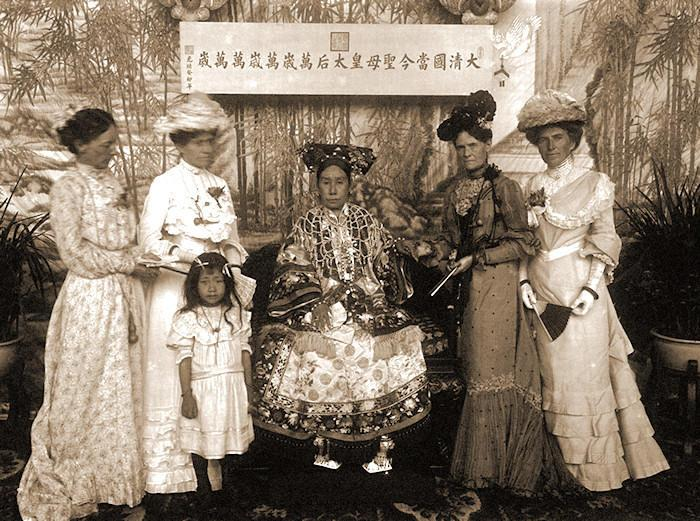 Dowager Empress Cixi, Qing dynasty