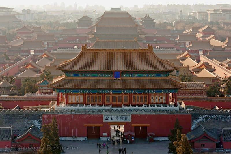Ming dynasty, Forbidden City, view, Beijing