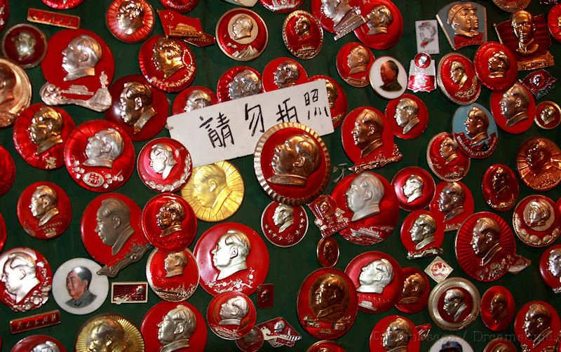 Mao Zedong, badge, PRC