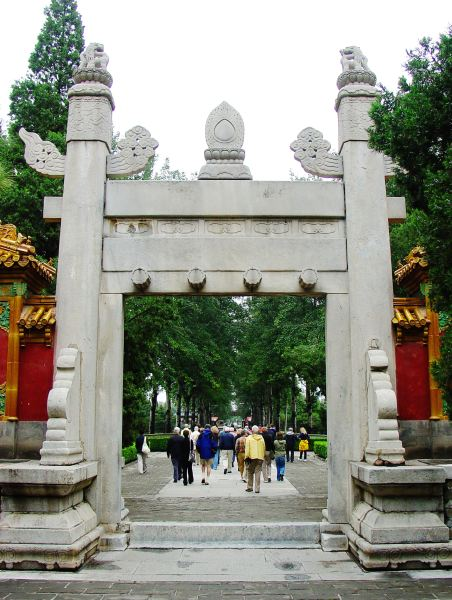ming tombs, dragon and phoenix gate, gate