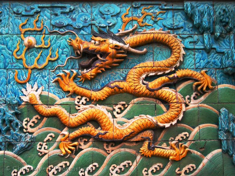 Nine Dragon Wall, Beijing, dragon