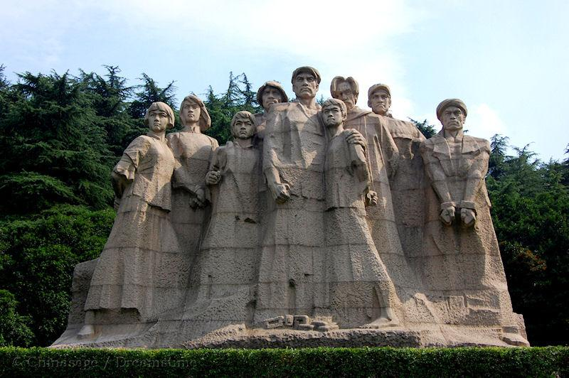 Jiangsu, PRC, sculpture