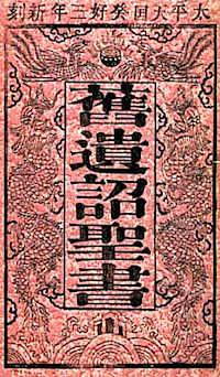 Taiping Rebellion, bible