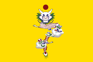 Taiping rebellion, flag