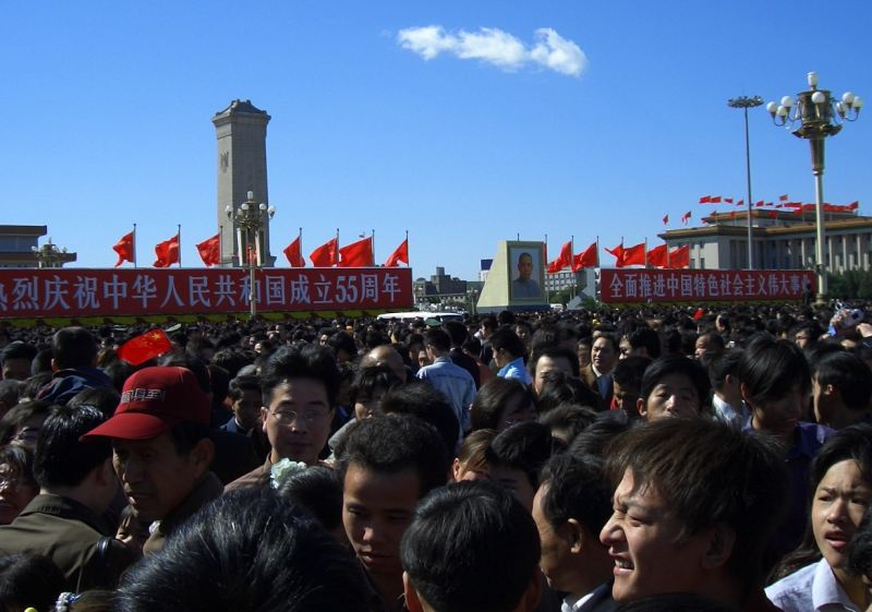 Tiananmen Square, crowd