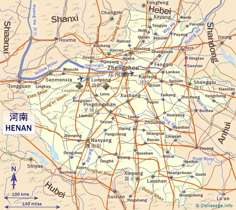 Map of Henan,Henan province map