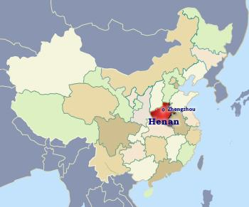 Position of Henan in China