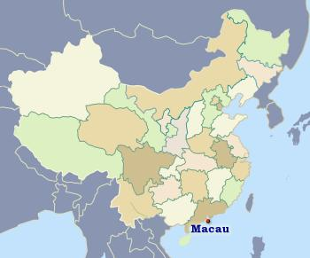 Position of Macau in China