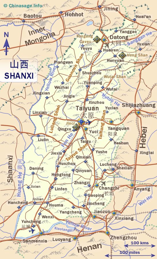 Map of Shanxi,Shanxi province map