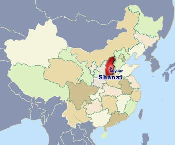 Position of Shanxi in China